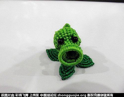 中国结论坛 刚刚学会编的豌豆射手 太兴奋了 豌豆 作品展示 190559bx4rdb4qx04r44z4