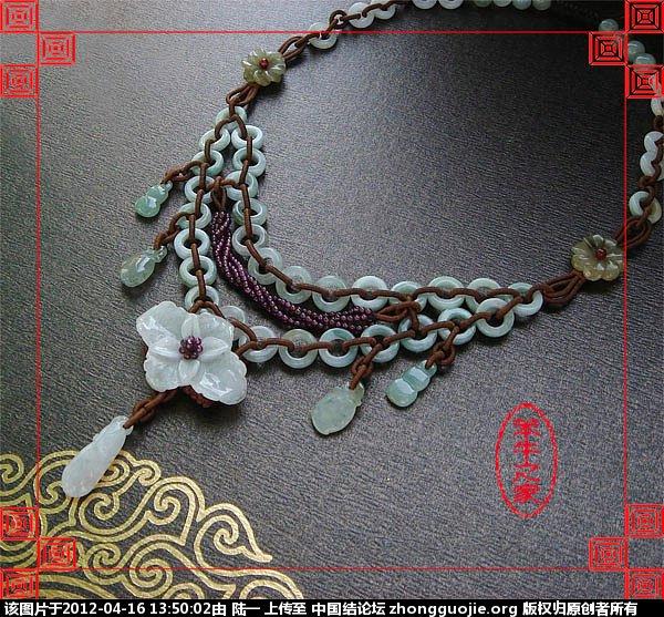 中国结论坛 双层翡翠环绕线富贵花项链 双层,翡翠,环绕,富贵,富贵花 作品展示 134050jvrv1bkvc1oo1vvm