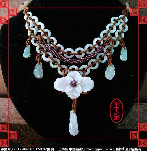中国结论坛 双层翡翠环绕线富贵花项链 双层,翡翠,环绕,富贵,富贵花 作品展示 134106y6qt3z35fbg9tzbs