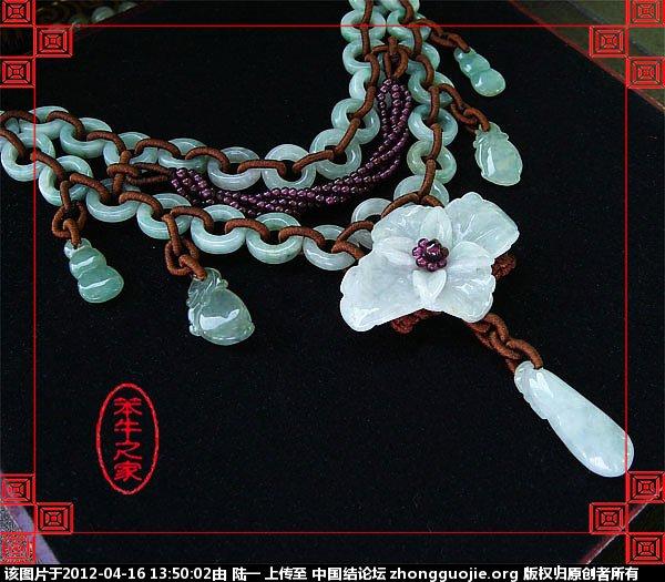 中国结论坛 双层翡翠环绕线富贵花项链 双层,翡翠,环绕,富贵,富贵花 作品展示 134153rctcvb5sikskrioc