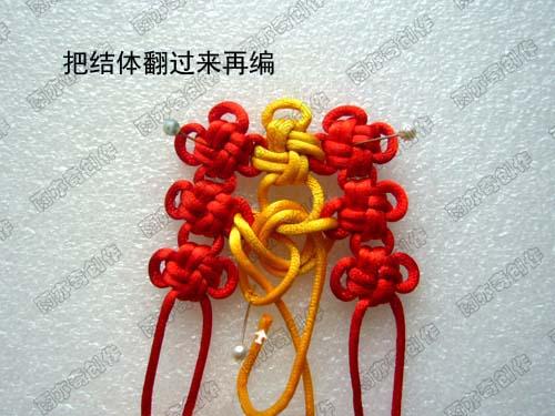 中国结论坛 【原创】冰花结无缝对接--4.与左、右耳同时相接 左耳,原创 冰花结(华瑶结)的教程与讨论区 233346tp4t8k0ttz4fy030