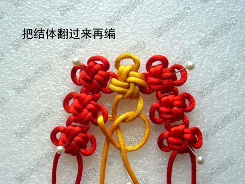 中国结论坛 【原创】冰花结无缝对接--4.与左、右耳同时相接 左耳,原创 冰花结(华瑶结)的教程与讨论区 233350lubcujhu9j3jkczu