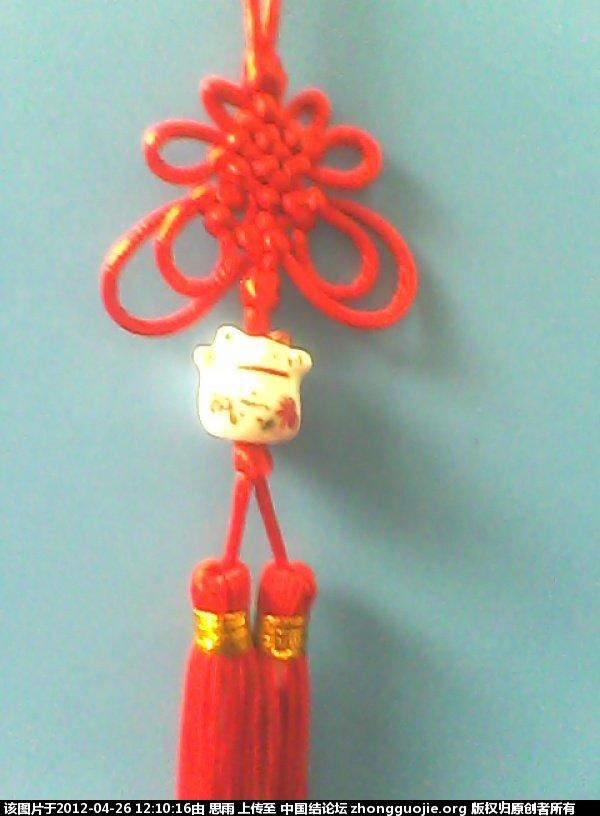 中国结论坛 学习兰亭老师的盘长抓耳结 兰亭,学习 作品展示 120622t5i1qyt9ij9tn1mu
