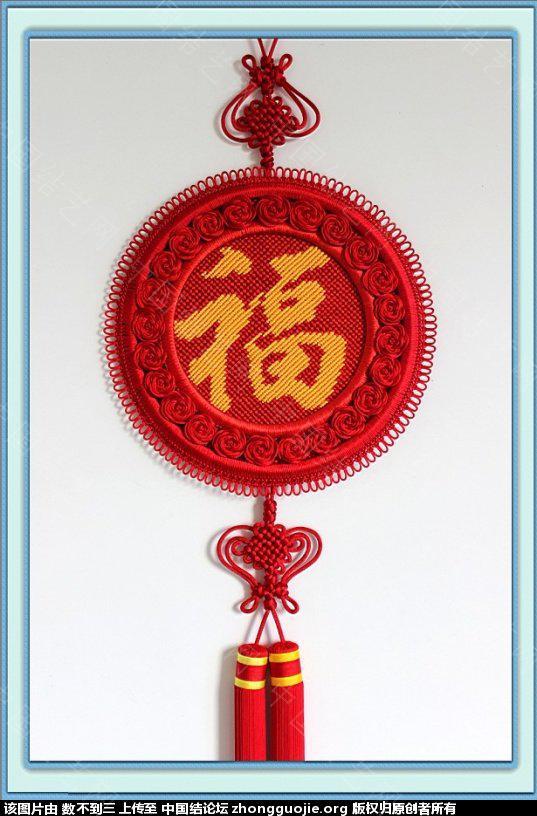 中国结论坛   作品展示 132535ae3rre5vzkatp5rr