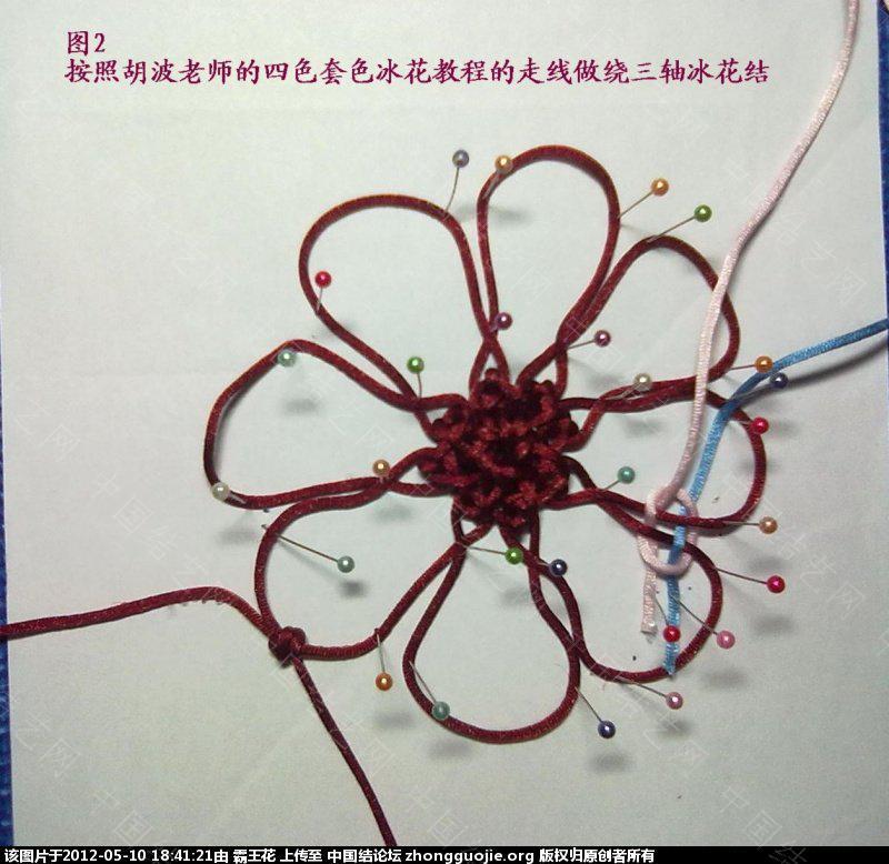 中国结论坛 单线冰花和四色套色冰花组合——《庆》的主要编结步骤  冰花结(华瑶结)的教程与讨论区 183353aqjsy2234p4vh4pc