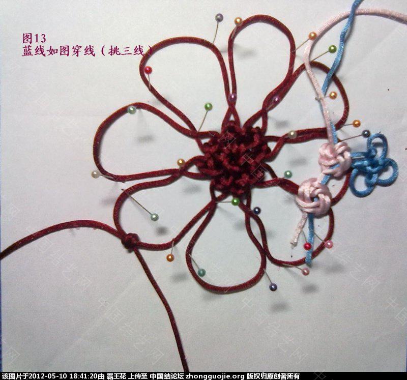 中国结论坛 单线冰花和四色套色冰花组合——《庆》的主要编结步骤  冰花结(华瑶结)的教程与讨论区 1837444kv6nnp52gpbbsbb