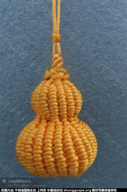 中国结论坛 可爱的小葫芦 葫芦,影响,吉祥,间隔 立体绳结教程与交流区 223113ku0gkwuj2y01w1kz
