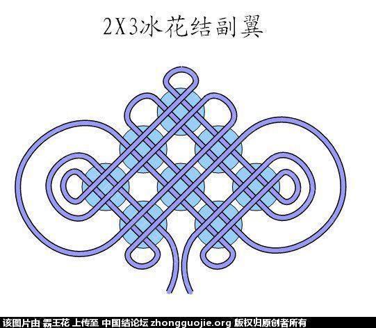 中国结论坛   作品展示 122116e5m5me9e1enndmii
