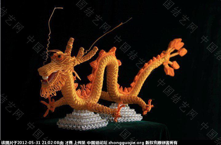 中国结论坛   结艺网各地联谊会 2059110nrno0yvyjevj0pg