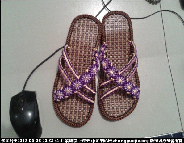 中国结论坛 学编的拖鞋 拖鞋 作品展示 2030513e0xx27x33zkkxou