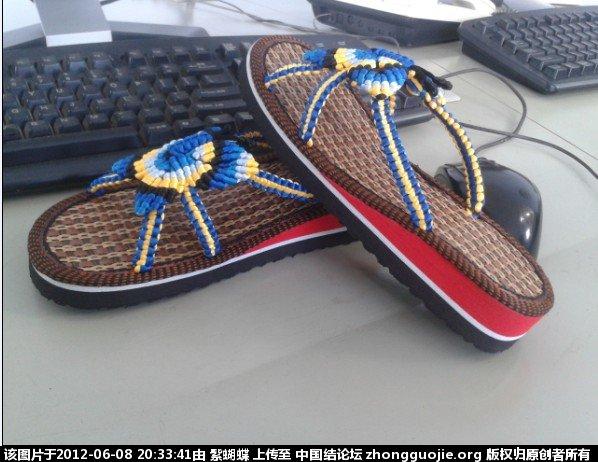 中国结论坛 学编的拖鞋 拖鞋 作品展示 2030540eg7o8qco0qy1kzg