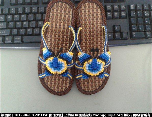 中国结论坛 学编的拖鞋 拖鞋 作品展示 203057xrn5ntuuaoxngeyu
