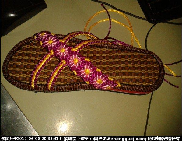 中国结论坛 学编的拖鞋 拖鞋 作品展示 2031004v011ivqr40o9oo4