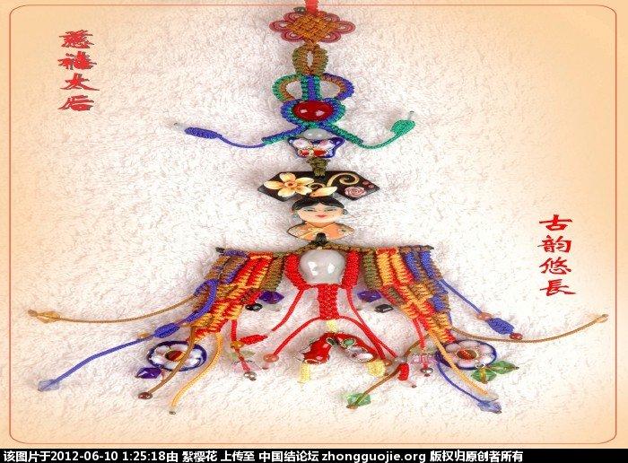 中国结论坛 唯美 唯美 作品展示 005649tddncg30j8g5582z