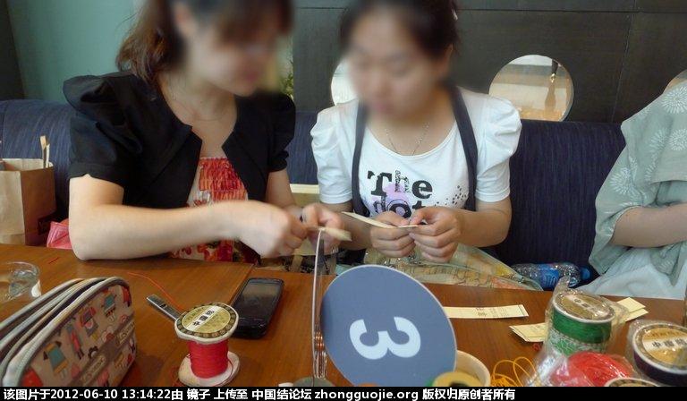 中国结论坛   结艺网各地联谊会 131416glibaog4a4ibmri6