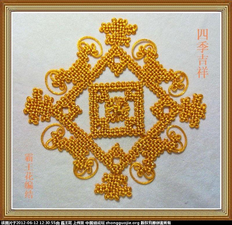 中国结论坛 特别的礼物--注册学结一周年  作品展示 1223555xrsslxtlsxlm1rt