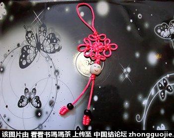 中国结论坛   兰亭结艺 152748fbogbyac78gzvacw