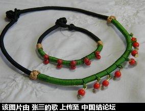 中国结论坛 民族风的小饰品 小饰品,民族 作品展示 0132113o9swwmouhp33hh3