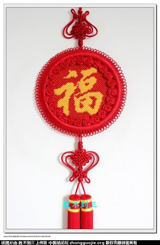 中国结论坛   作品展示 093101gd4cftfrgo4gy72q