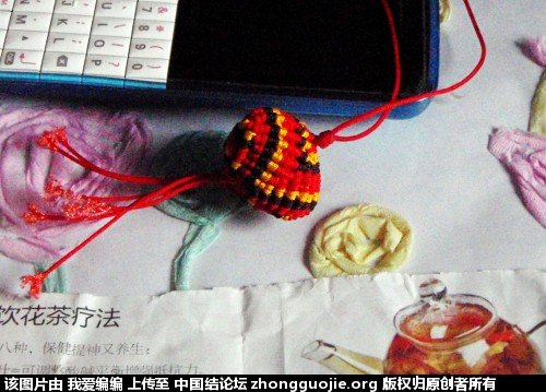 中国结论坛   立体绳结教程与交流区 112106w8sw4wrr0sw30j84