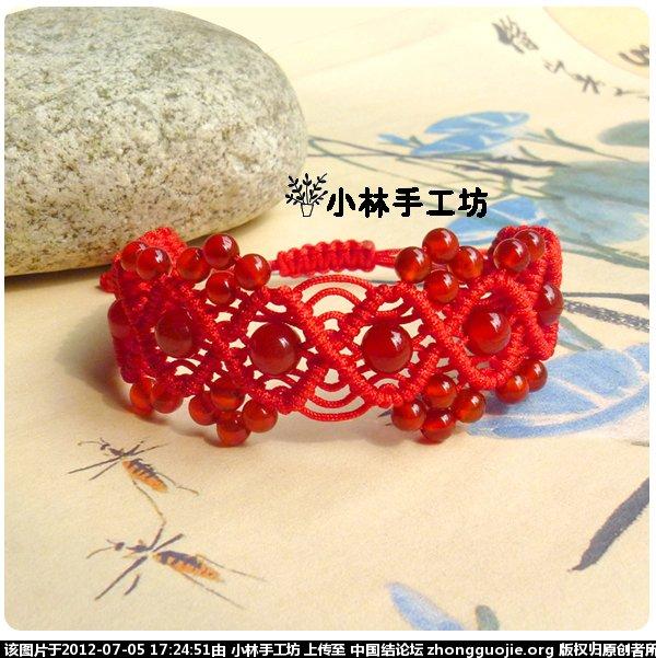 花边宽红玛瑙手链.jpg