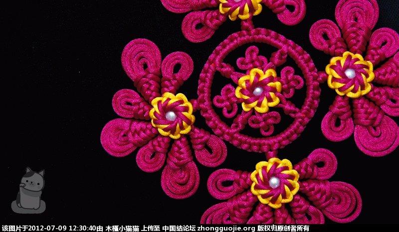中国结论坛   作品展示 122731i2d9da515bibez7b
