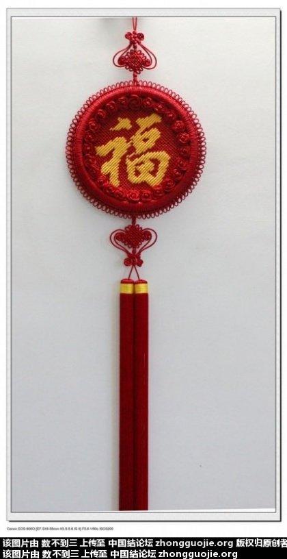 中国结论坛   作品展示 081720adeymd00a2zda00k