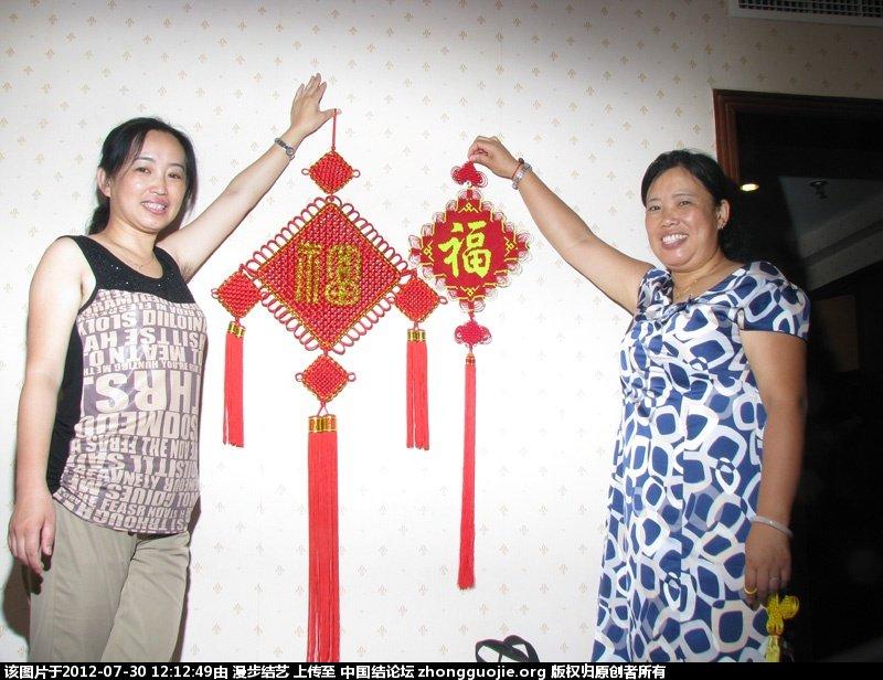 中国结论坛   结艺网各地联谊会 120533ukq7y7kp1zzut7tq
