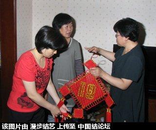 中国结论坛   结艺网各地联谊会 120654o6pnniyzzdiz6wao