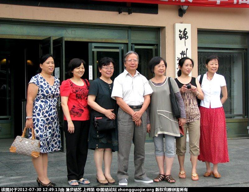 中国结论坛   结艺网各地联谊会 123112ycv0musc3j33ly06