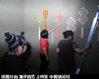 中国结论坛   结艺网各地联谊会 12312502z5prbfe6rk7fjr