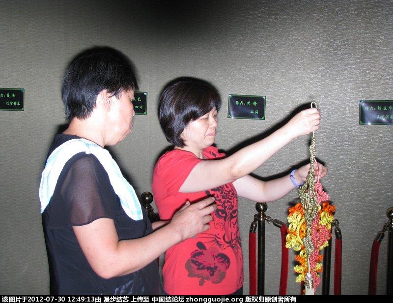 中国结论坛   结艺网各地联谊会 1233175ax1x8rshzri7g4n