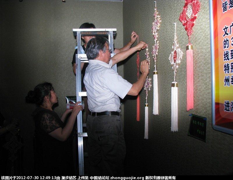 中国结论坛   结艺网各地联谊会 123548q8qyjzg2qceybqje