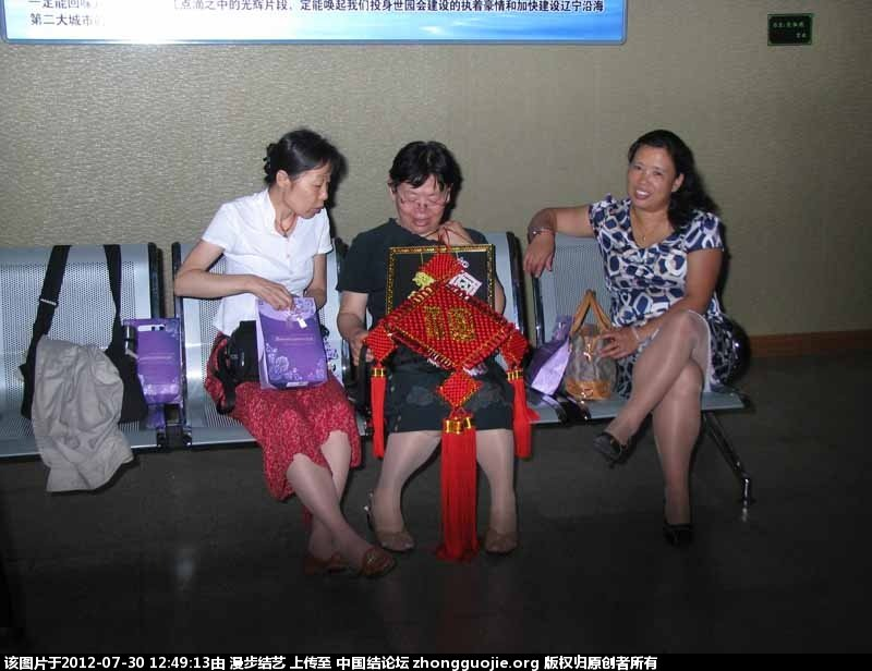 中国结论坛   结艺网各地联谊会 124512odp2nwgnpuzu42d5