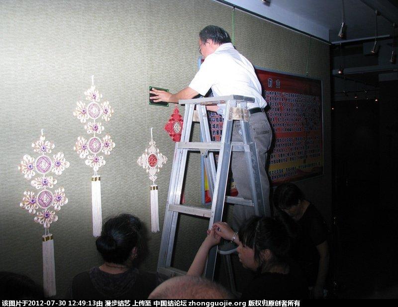 中国结论坛   结艺网各地联谊会 1245387r7f7j1putpytu6d