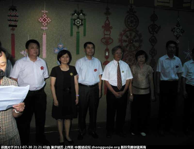 中国结论坛   结艺网各地联谊会 211343p1tvmn21zxz55513