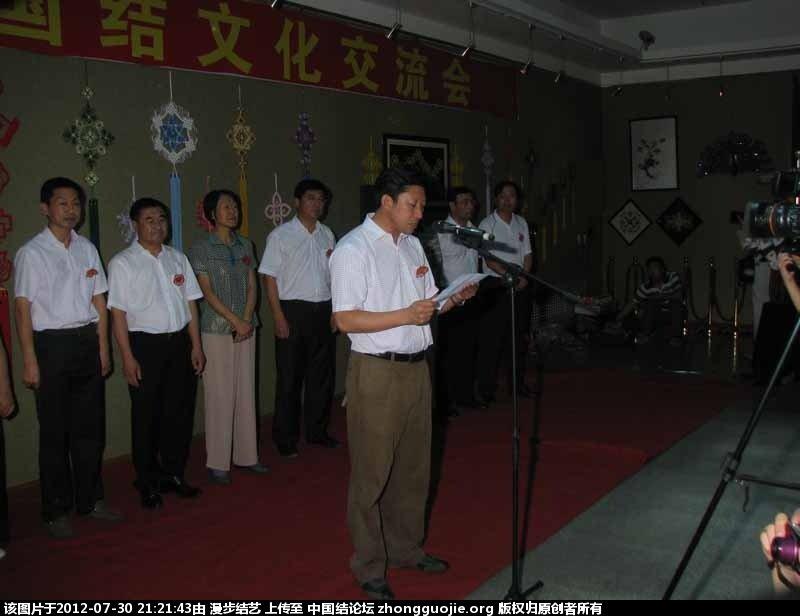 中国结论坛   结艺网各地联谊会 211354xnoroopfxvr24orq