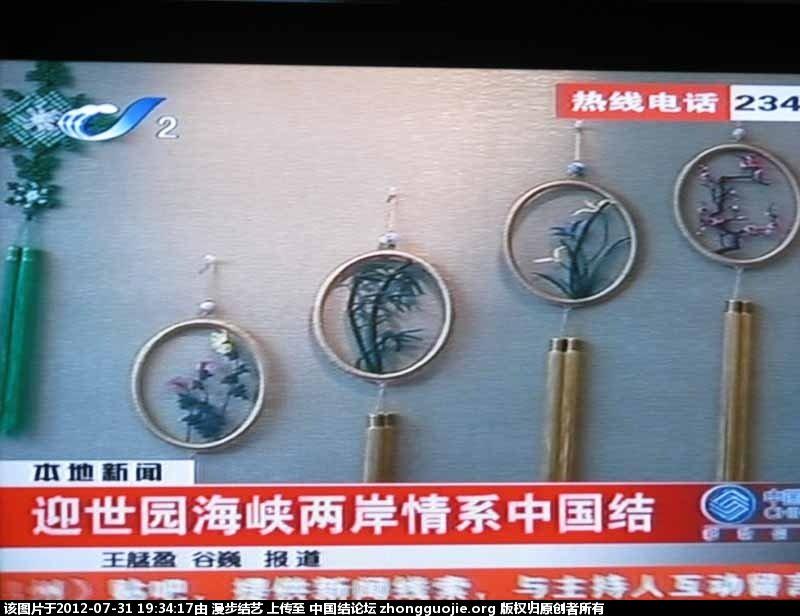 中国结论坛   结艺网各地联谊会 192919soe1oo3sk36m613n