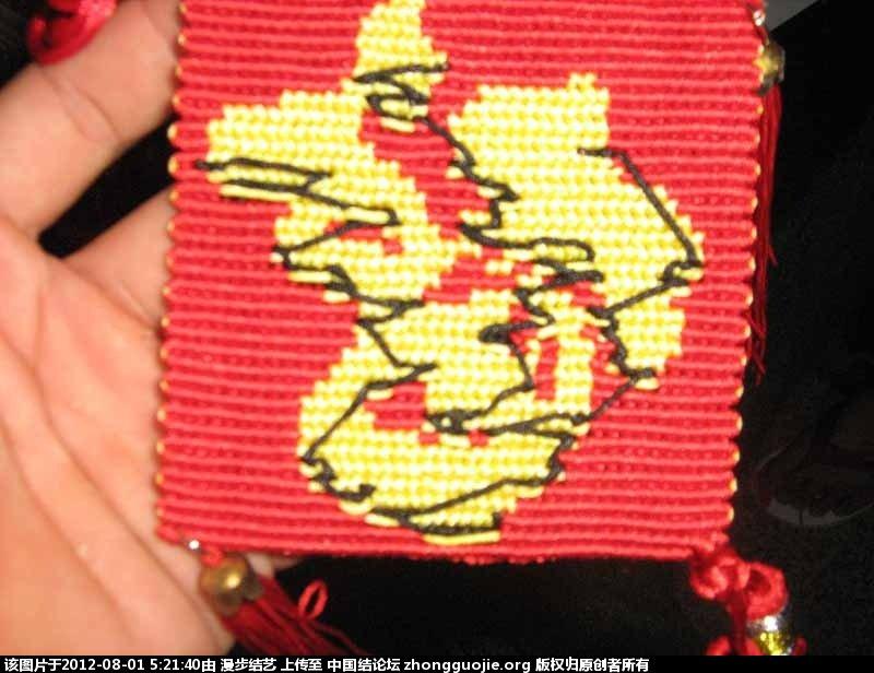 中国结论坛   结艺网各地联谊会 051727xde6zpsh18h1h6dx