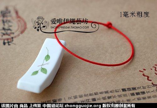 中国结论坛 求教,关于方形8股辫的开头和结尾 八股辫,开头 结艺互助区 223212ijj5z93j3aa6jmtg