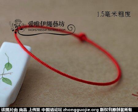 中国结论坛 求教,关于方形8股辫的开头和结尾 八股辫,开头 结艺互助区 223212ogyzdwobggdyzwnb