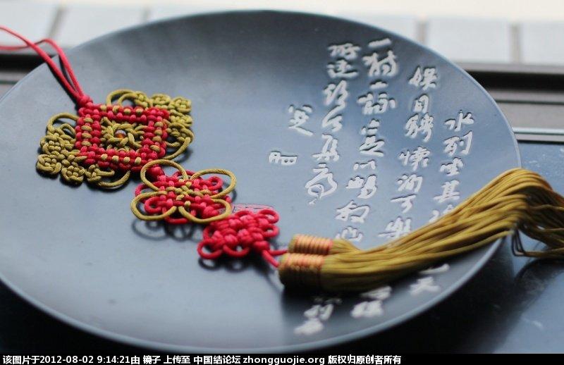 中国结论坛 从锦州带回的最珍贵的礼物--11人合作徒手完成  作品展示 091352c5ufqpwiggbp93zq