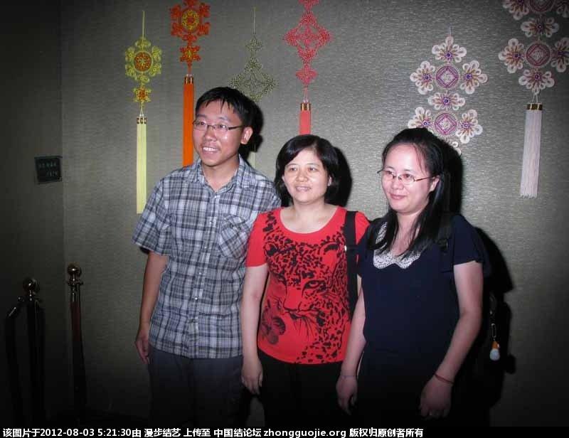中国结论坛   结艺网各地联谊会 04574327zsqxif4gbffsxi