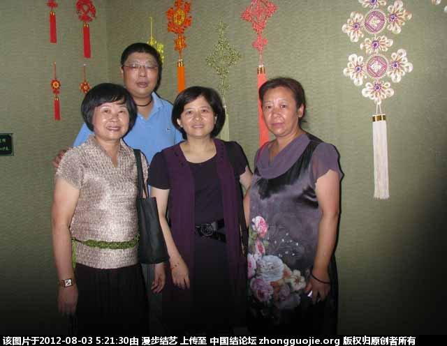 中国结论坛   结艺网各地联谊会 051014c944uy1r96rhhh9c