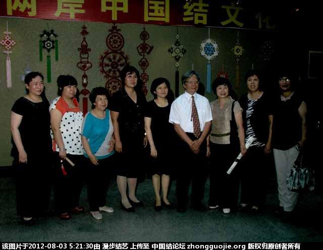 中国结论坛   结艺网各地联谊会 051053wfeduzgn24g9z437