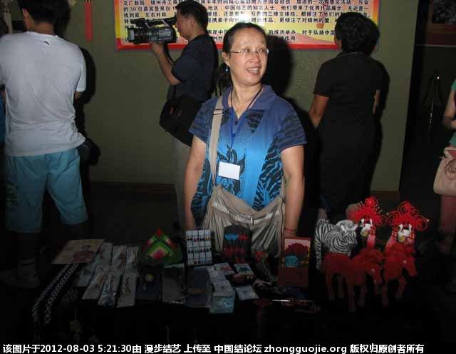中国结论坛   结艺网各地联谊会 051107z06e9puxx3ix76cx