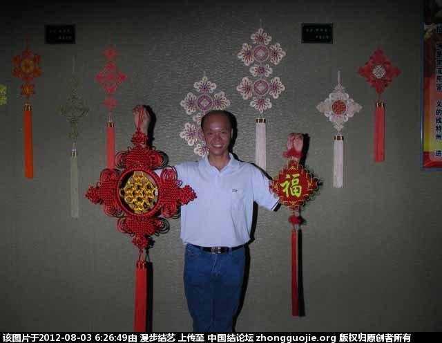 中国结论坛   结艺网各地联谊会 0623431mhtrsrppe15ze75