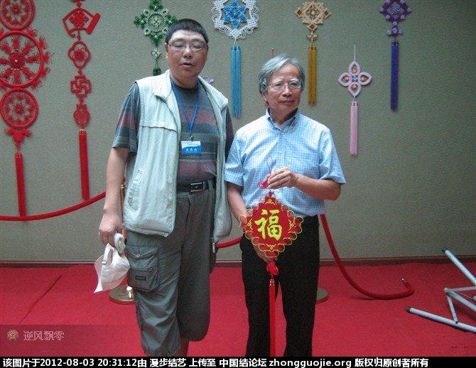 中国结论坛   结艺网各地联谊会 202525lne9z339s99jss77