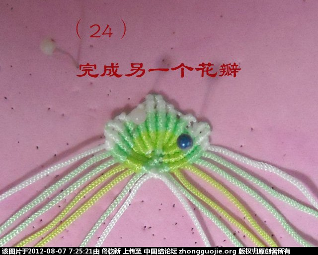 中国结论坛 牡丹花的制作过程  立体绳结教程与交流区 072000ofjtoaz5l0flt111