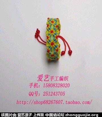 中国结论坛 模仿加创意作品 创意,论坛 作品展示 0623557tptopx0npzizb7b